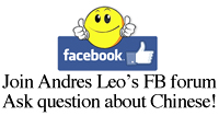 andres leo FB forum
