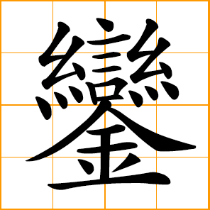 carriage of emperor