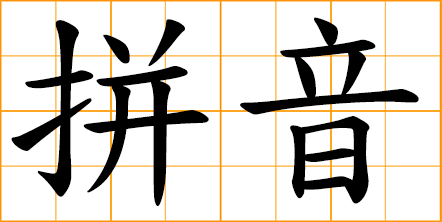 pinyin; phonetic transcription; combine sounds to form words or syllables