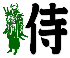 serve, wait upon, attend upon, Japanese samurai kanji symbol