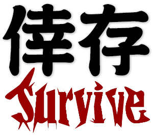 survive, survival by good luck