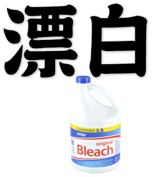 bleach, whiten