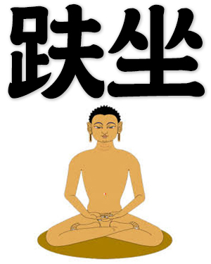 sit cross-legged, full-lotus posture, cross-legged sitting