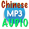 Chinese audio